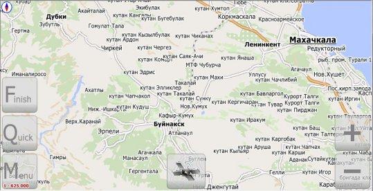 Дагестан Респ. (v. 1.6 от 19 января 2011г.)