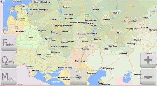 Евразия (v.11.7 от 27 декабря 2012г.)