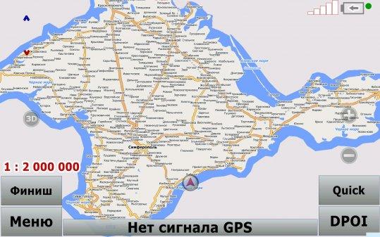 Крым Free (CE) (v.2.1 от 1 апреля 2011г.)