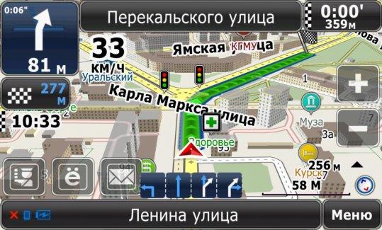 Курская область (v 6.1 от 25 декабря 2014 г.)