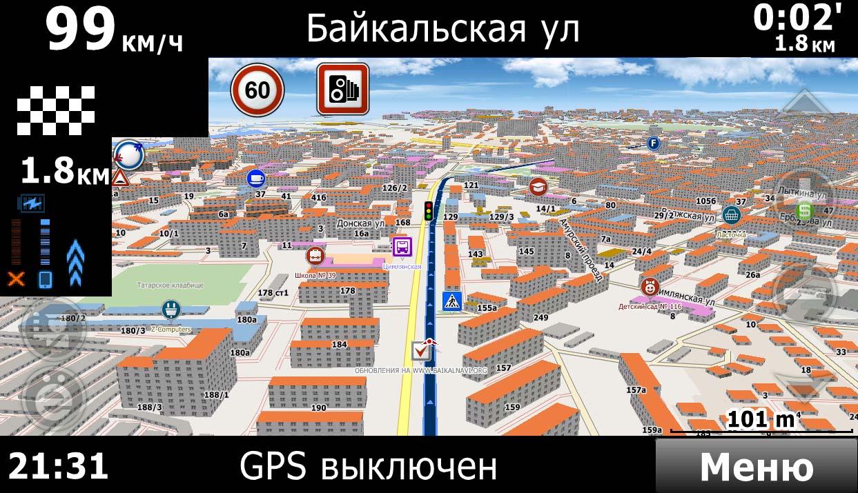 Карта Иркутска Пивовариха